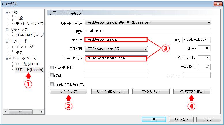 自作CDを読み込んだ時に曲名が表示されるようにするには   Studio Orque